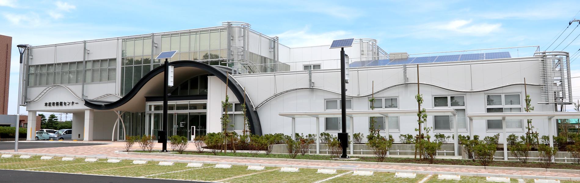 本庄市児玉医師会立健診センター